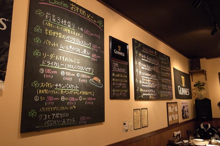 """Irish Pub Booties""  photo by GR_a0129474_8512776.jpg"