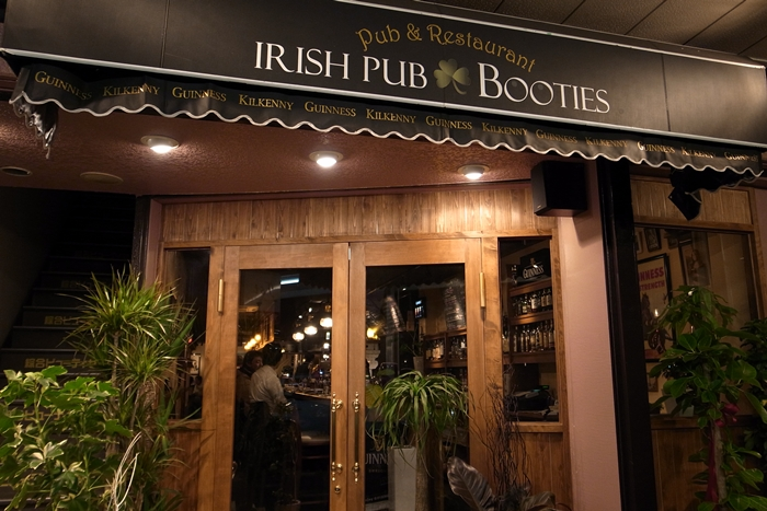 """Irish Pub Booties""  photo by GR_a0129474_851634.jpg"