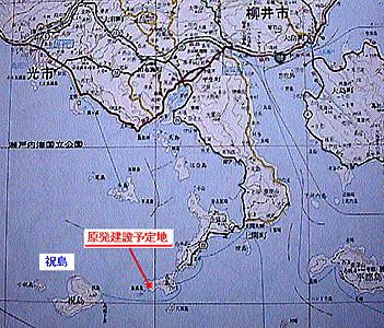 祝島との漁業交渉最後的に決裂  上関原発の断念迫られる  嘘がばれた県と中電  長周新聞_c0139575_22571093.jpg