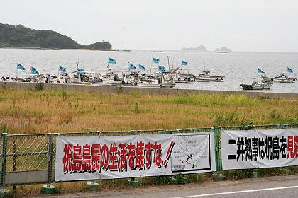 祝島との漁業交渉最後的に決裂  上関原発の断念迫られる  嘘がばれた県と中電  長周新聞_c0139575_23203961.jpg