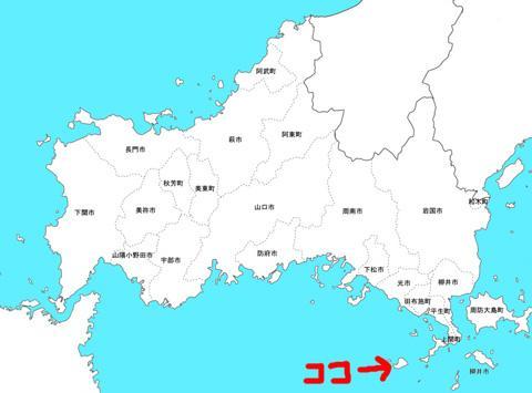 祝島との漁業交渉最後的に決裂  上関原発の断念迫られる  嘘がばれた県と中電  長周新聞_c0139575_23323362.jpg