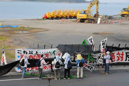 祝島との漁業交渉最後的に決裂  上関原発の断念迫られる  嘘がばれた県と中電  長周新聞_c0139575_23474732.jpg