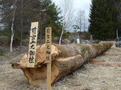 信州諏訪の御柱祭ももうすぐ!_f0141975_1436013.jpg