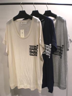 ビッグTシャツ_b0136378_17305825.jpg