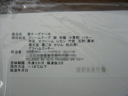 b0122182_1864371.jpg