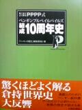 b0055385_19403082.jpg