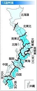 津和野町議会選挙_e0128391_179479.jpg