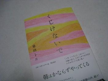 b0057993_221521.jpg