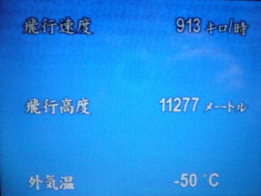 f0150893_19533913.jpg