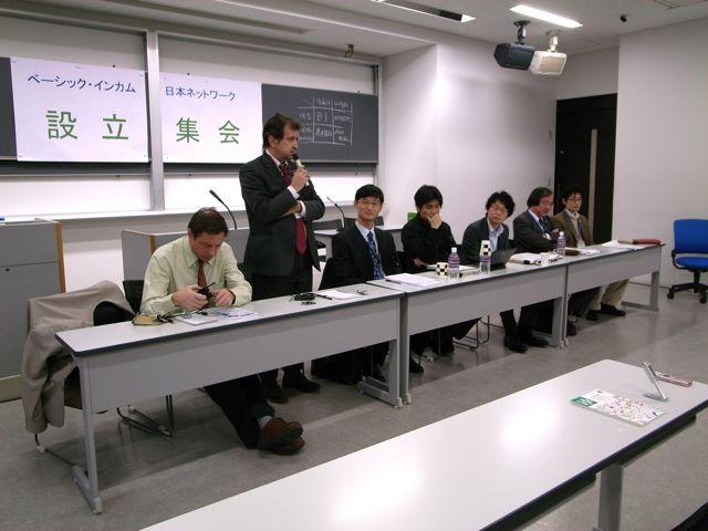 BIJNの設立京都集会から帰りました_e0105099_11132788.jpg