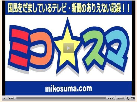TBS・電通などGyaOに出資 不況で動画収益狙う _b0163004_11373658.jpg
