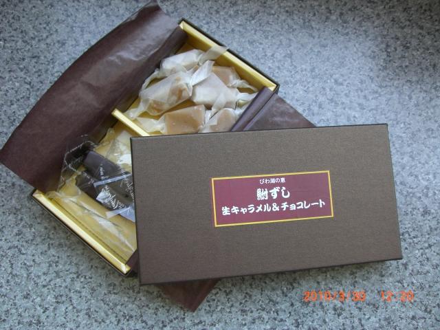 琵琶湖の恵_e0150006_12415030.jpg