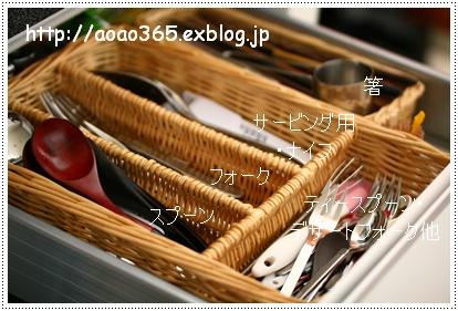 f0203406_9311531.jpg