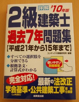 f0185918_7243997.jpg