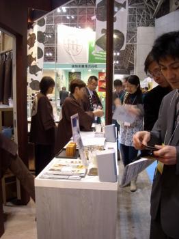 FOODEX JAPAN2010_b0166227_1115175.jpg