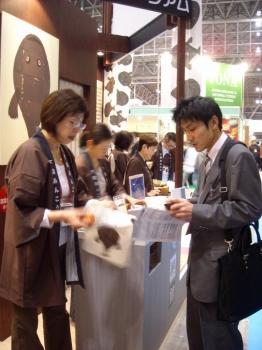 FOODEX JAPAN2010_b0166227_1164059.jpg