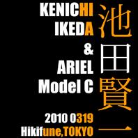 池田 賢一 & ARIEL Model C改(2010 0319)_f0203027_574979.jpg