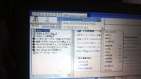 f0192531_113346.jpg