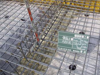 コンクリート工事_e0180332_18242184.jpg