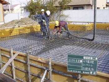 コンクリート工事_e0180332_18252231.jpg