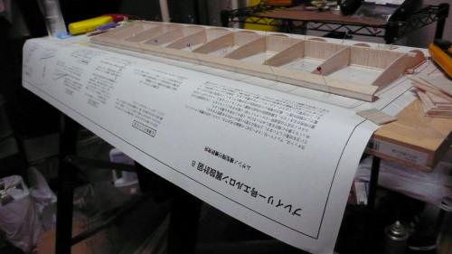 b0121633_20125044.jpg