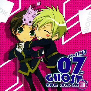 「07-GHOST the world vol.3」2010年4月28日発売予定!_e0025035_23494257.jpg
