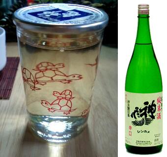 濃】神亀 純米酒 辛口 ☆3 3000円...