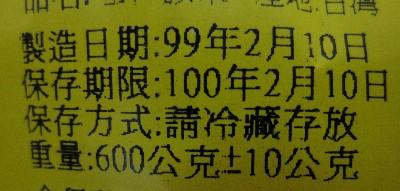 b0037737_1440292.jpg