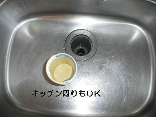 f0031037_22161558.jpg