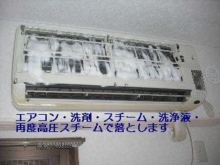f0031037_2281984.jpg