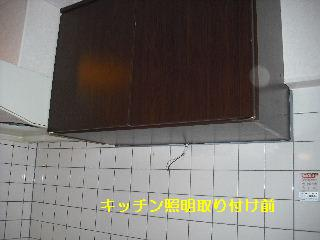 f0031037_2295068.jpg