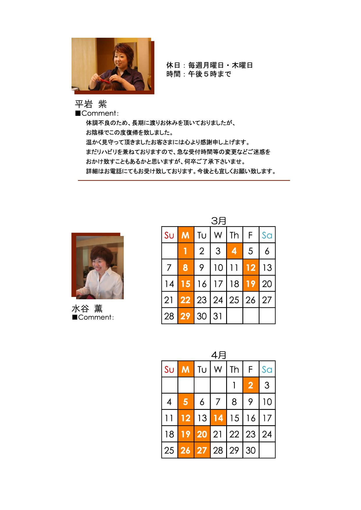 b0071558_22185064.jpg