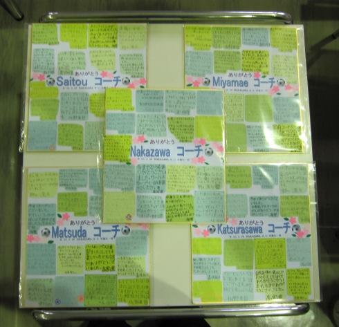 Nakazawa SC 卒業_a0147759_16542476.jpg