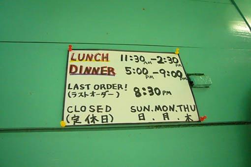 need Thai food._c0153966_204324.jpg