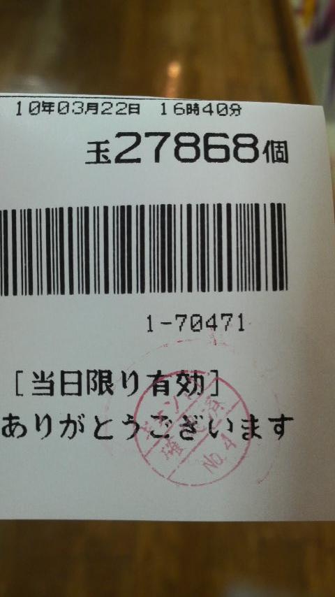b0059167_22321294.jpg