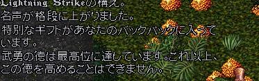 d0097169_22214.jpg