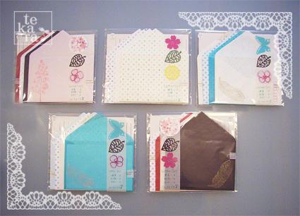 【ayanoの新作】シュークリップ・レターセット・カード&メモ・ご祝儀袋_a0139874_1221191.jpg
