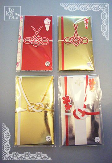 【ayanoの新作】シュークリップ・レターセット・カード&メモ・ご祝儀袋_a0139874_1221630.jpg