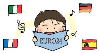 【イタリア語】新講座開講!EURO24の楽しみ♪_e0132084_0251712.jpg