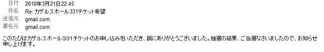 b0061890_1713106.jpg