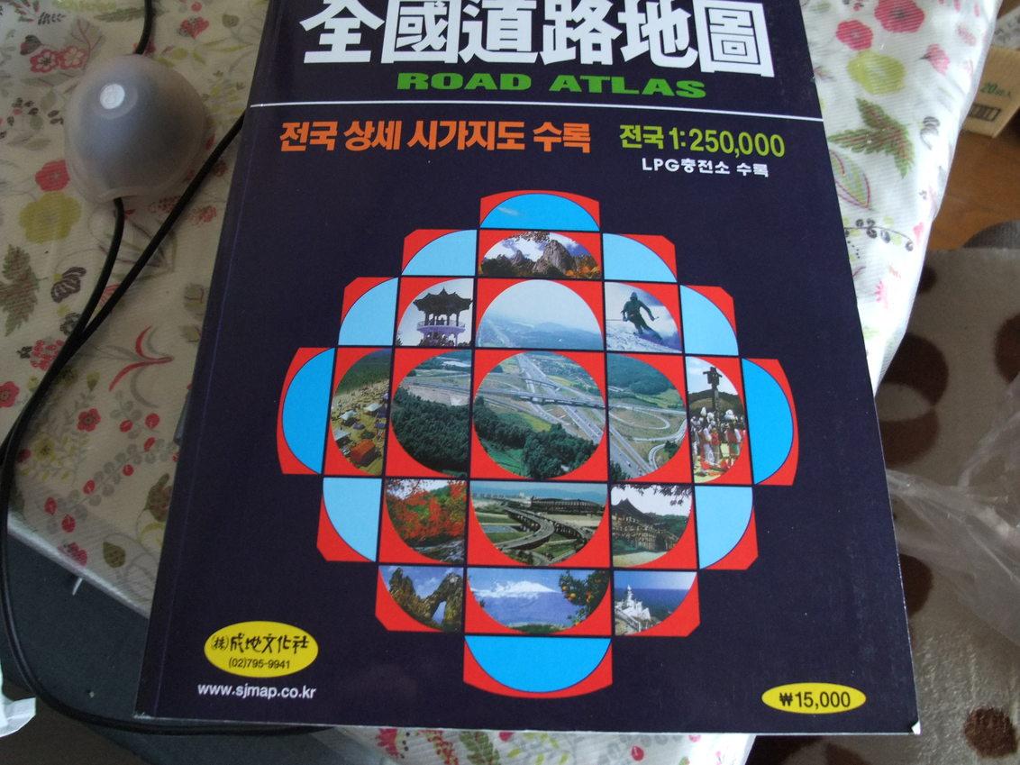 b0044296_2003460.jpg