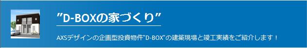 f0061401_9221841.jpg