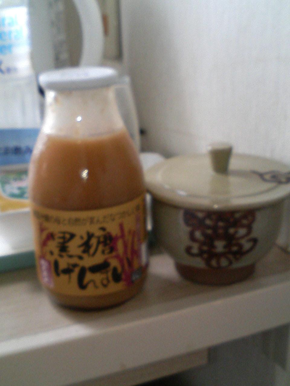 沖縄ひとり歩き_b0134603_2264167.jpg