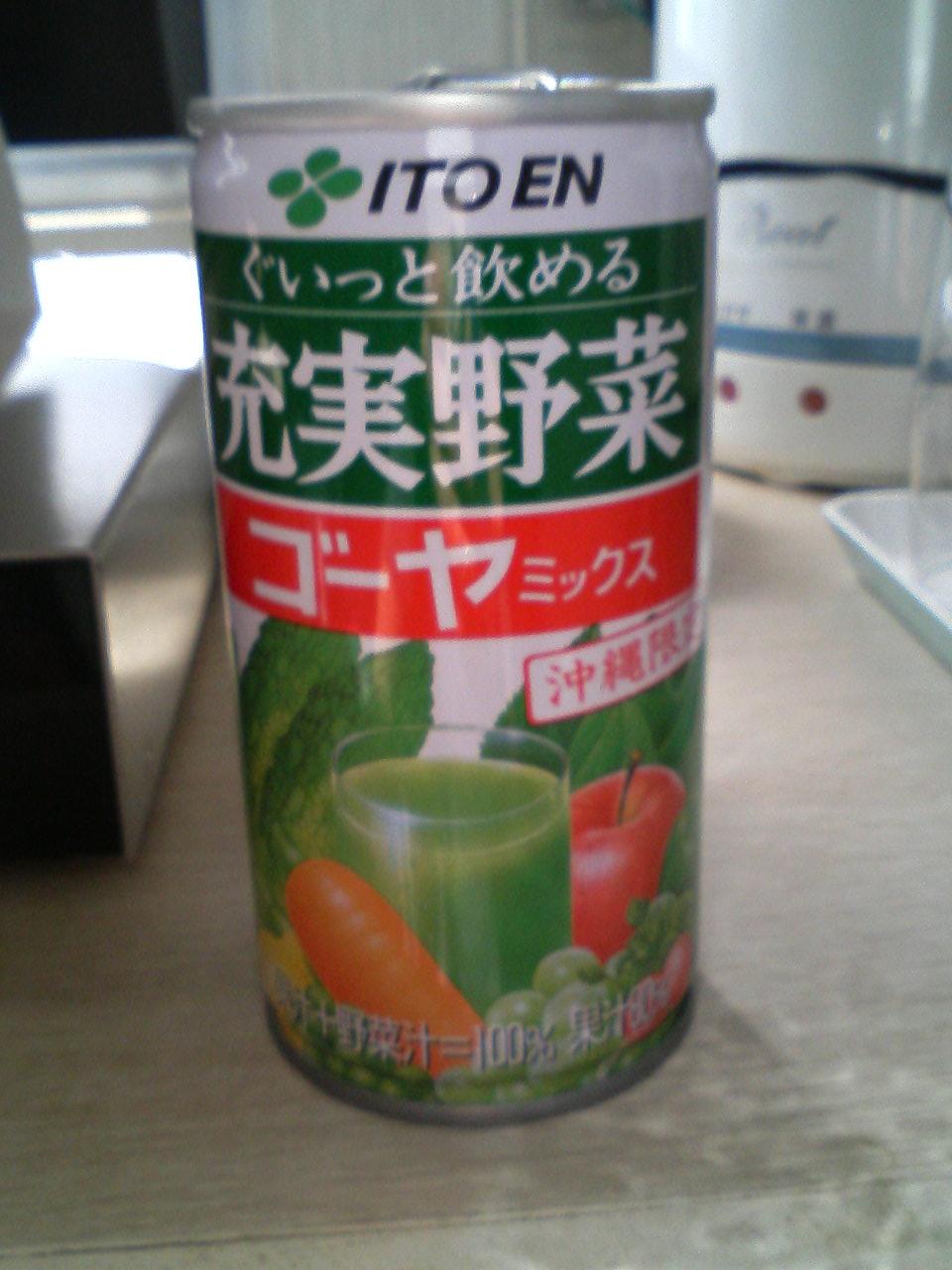 沖縄ひとり歩き_b0134603_22663.jpg