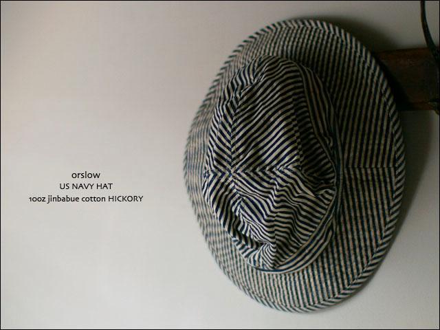 orslow[オアスロウ] US NAVY HAT 10oz ジンバブエ cotton HICKORY _f0051306_2495482.jpg