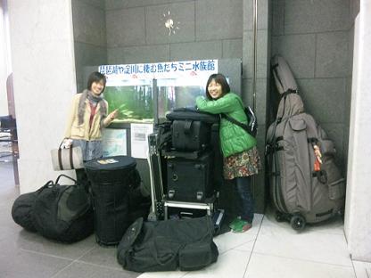 THE TOMOMI AZUMA TRIOリハーサルでした!!!_f0042307_1215472.jpg