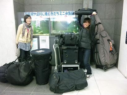 THE TOMOMI AZUMA TRIOリハーサルでした!!!_f0042307_1231696.jpg