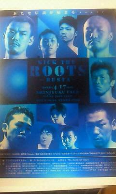 """""""ROOTS""""_f0010112_124948100.jpg"""