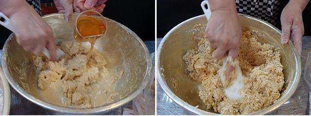 超簡単なお味噌の作り方_f0223914_21254186.jpg