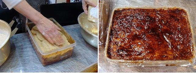 超簡単なお味噌の作り方_f0223914_21274996.jpg